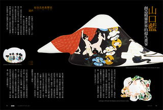 JapanIdea2.jpg